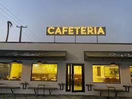 CafeteriaNigeria