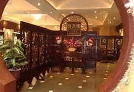 Jade Chinese Ikeja Lagos Nigeria